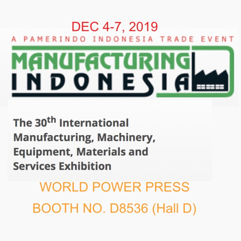 World Press Machine December Exhibition Indonesia